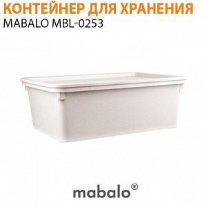 Контейнер для хранения вещей Mabalo MBL-0253