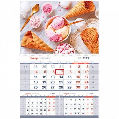 Начнем год с чистого листа... нового ежедневника.  — Календари квартальные — Домашняя канцелярия