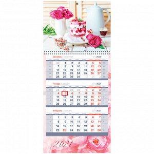 Календарь квартальный 3 бл. Mini premium