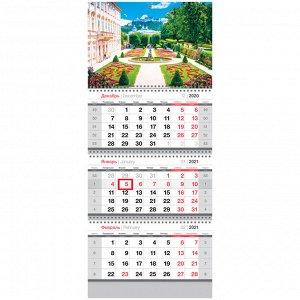 """Календарь квартальный 3 бл. на 3 гр. OfficeSpace """"Австрийский парк"""", с бегунком, 2021г."""