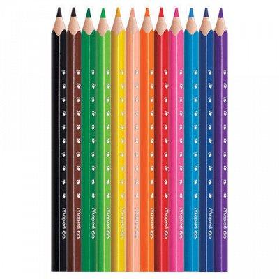 Товары для дома, офиса, школы +Новый год . —  Карандаши цветные — Рисование