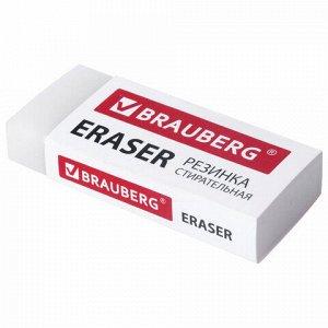 Ластик большой BRAUBERG EXTRA, 60х24х11 мм, белый, прямоугольный, экологичный ПВХ, картонный держатель, 228074