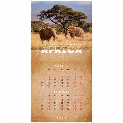 Начнем год с чистого листа… нового ежедневника. — Календари настенные — Ежедневники, блокноты, альбомы