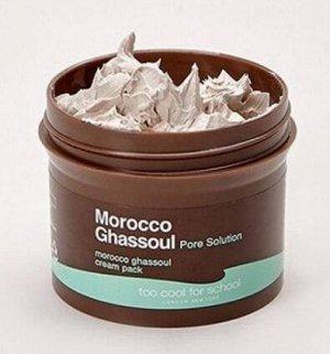 Крем-маска с  марокканской  глиной Morocco Ghassoul Cream Pack