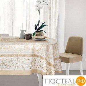 Набор столовый «Этель» «Классика», скатерть 110 ? 150 см, салфетки 40 ? 40 см, 4 шт., хлопок 100 %