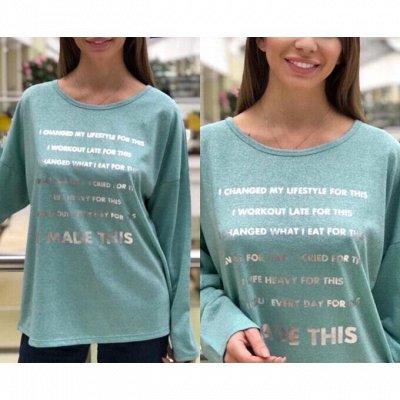 Модный гардероб для Плюсиков! Одежда от 42 до 70 р-ра — Кофты и толстовки женские 42-62 р-р — Кофты