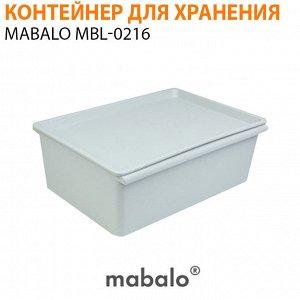 Контейнер для хранения вещей Mabalo MBL-0216