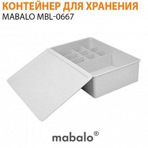 Контейнер для хранения вещей Mabalo MBL-0667