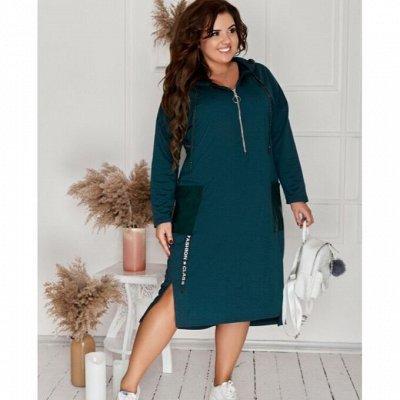 Модный гардероб для Плюсиков! Одежда от 42 до 70 р-ра — Платья женские 42-62 р-р — Платья