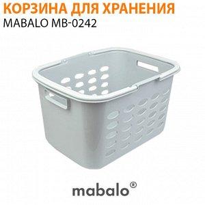 Корзина для хранения Mabalo MB-0242