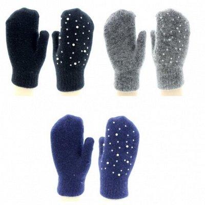 Перчатки, варежки.Теплые колготки, лосины. Приятные цены!    — Варежки женские — Варежки