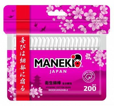 ❤ Крошка❤Подгузники из Японии, Кореи и Китая❤ — Ватные палочки и диски — Ватная продукция