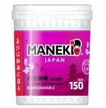 """Палочки ватные космет. """"Maneki"""" SAKURA, с бел. бум. стиком и 2 аппл., в пласт. стакане, 150 шт./упак"""