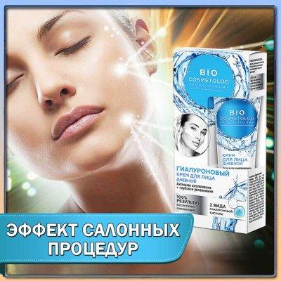 Надежная защита от комаров и прочих насекомых! Низкая цена! — Bio Cosmetolog - эффект косметологических процедур! — Восстановление