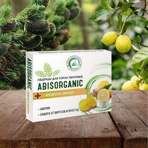 Леденцы Abis organic пихтовые с имбирем и лимоном без сахара