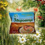 """Каша """"Здоровица"""" №20  Компас здоровья, 200 г Зимин"""