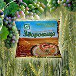 """Каша """"Здоровица"""" №32  Виноградная, 200 г Зимин"""