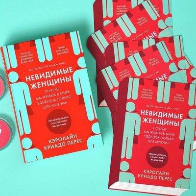 Альпина Паблишер на 100sp. Интересно и полезно! Закажи — Самопознание — Нехудожественная литература