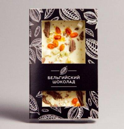 Предзаказ. Бельгийский шоколад на Новый год! — Шоколад плитки! ВНИМАНИЕ - можно выбрать упаковку! — Шоколад
