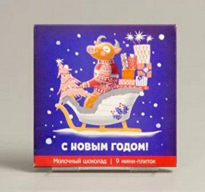 Предзаказ. Бельгийский шоколад на Новый год! — Шокотаймы-наборы мини шоколадок — Шоколад