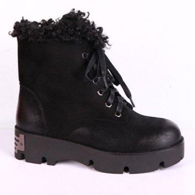 Обувь Инарио, быстрая доставка, распродажа 30%! — Инарио - Скидки -30%! — Обувь