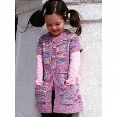 Вязалкин-9. Уютный трикотаж для всей семьи, пряжа — Детская одежда. Девочки (кардиган, свитера, жилеты)