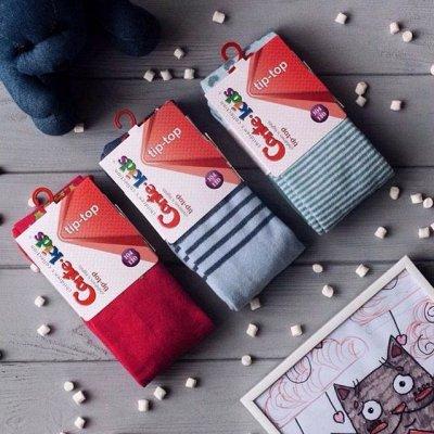 Conte-kids — носки, колготки, леггинсы! Осенняя пора 🍁