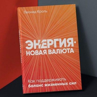 Альпина Паблишер на 100sp. Интересно и полезно! Закажи — Саморазвитие. Личная эффективность — Нехудожественная литература