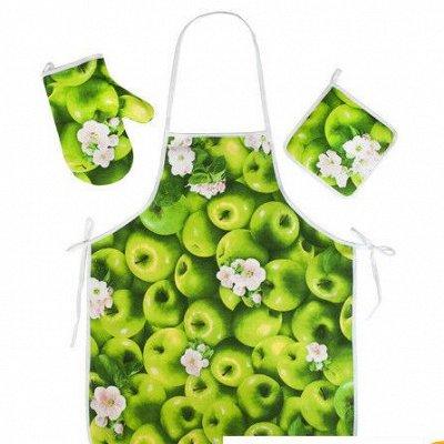 ОГОГО Какой Выбор Домашнего Текстиля. — Кухонные наборы — Кухонные полотенца