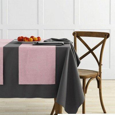 ОГОГО Какой Выбор Домашнего Текстиля. — Дорожки на стол — Салфетки для сервировки