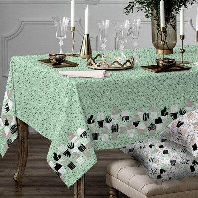 ОГОГО Какой Выбор Домашнего Текстиля. — Скатерти — Клеенки и скатерти