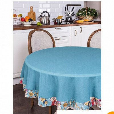 ОГОГО Какой Выбор Домашнего Текстиля. — Скатерти круглые, овальные — Клеенки и скатерти