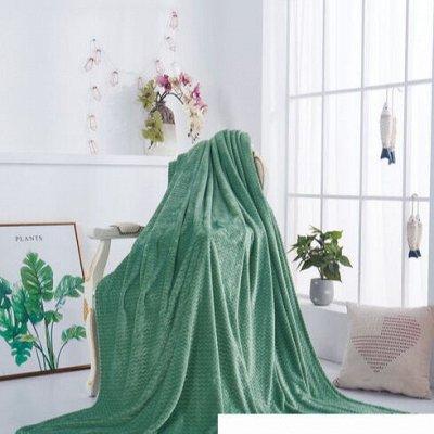 ОГОГО Какой Выбор Домашнего Текстиля. — Пледы — Пледы