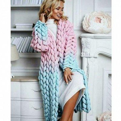 Вязалкин-3. Уютный трикотаж для всей семьи! — Женская одежда. Кардиганы, жакеты — Одежда