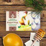 Леденцы живичные антисептические для горла с лимоном и медом