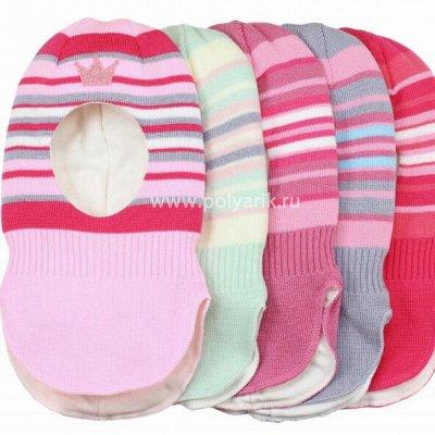 ПОЛЯРИК: Утепляемся Шапочки/Перчатки/Варежки — ❄️Девочки ЗИМА ШЛЕМИКИ — Шапочки