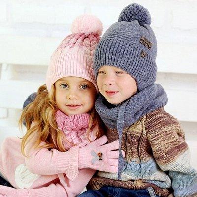 ПОЛЯРИК: Утепляемся Шапочки/Перчатки/Варежки