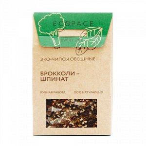 """Чипсы овощные """"Брокколи-шпинат"""" EcoSpace"""