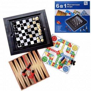 Игра настольная магнитная 6в1 (шахматы, шашки, нарды, лудо, змейка, китайские шашки)268