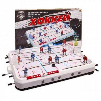 Магазин игрушек. Огромный выбор для детей всех возрастов — Хоккей, футбол, бильярды — Настольные игры