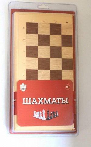 Настольная игра Десятое королевство Шахматы большие16