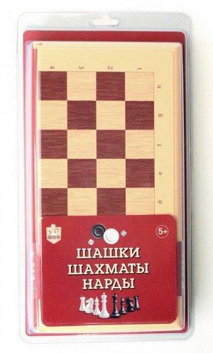 Настольная игра Десятое королевство Шашки-Шахматы-Нарды большие36