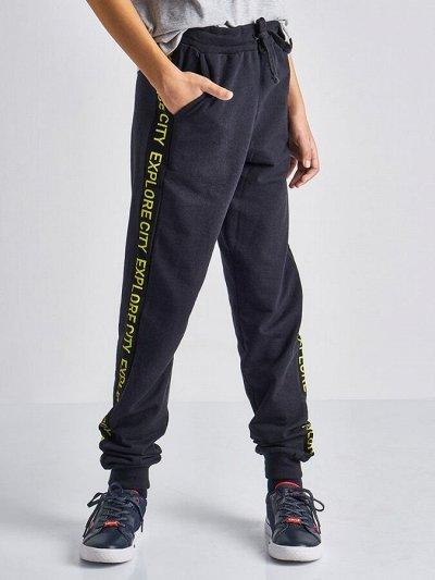 MoDno. Одежда детская, цены приятные 👍 — Брюки, джинсы девочкам и мальчикам
