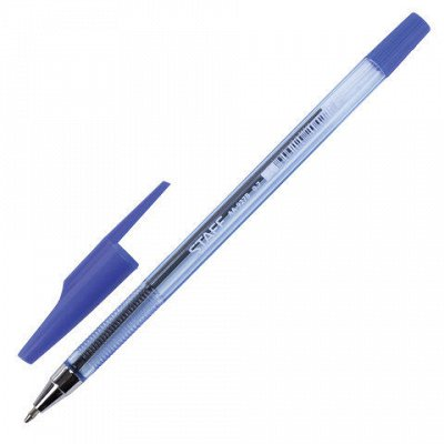 Товары для дома, офиса, школы +Новый год . —  Ручки шариковые — Офисная канцелярия