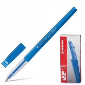 """Ручка шариковая STABILO """"Excel"""", СИНЯЯ, корпус синий, узел 0,7 мм, линия письма 0,38 мм, 828/41F"""