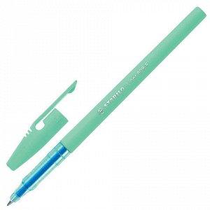 Ручка шариковая STABILO Liner Pastel, СИНЯЯ, корпус мятный, узел 0,7 мм, линия письма 0,3 мм, 808FP1041-2