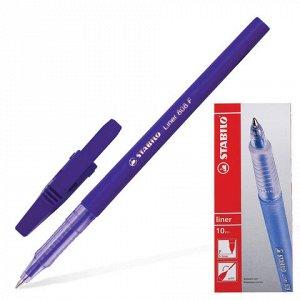 """Ручка шариковая STABILO """"Liner"""", ФИОЛЕТОВАЯ, корпус фиолетовый, узел 0,7 мм, линия письма 0,3 мм, 808/55"""