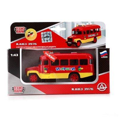 Магазин игрушек. Огромный выбор для детей всех возрастов — Машинки металлические — Машины, железные дороги
