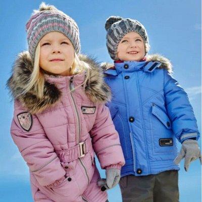 Детская Экономка. Утепляем наших деток. — Бюджетные  зимние куртки для мальчиков и девочек — Верхняя одежда