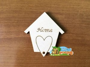 "Ключница ""Home"""